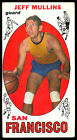 Top 20 Budget Hall of Fame Basketball Rookie Cards of the 1950s & 1960s 28