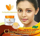 Sandalwood Ayurveda Skin Cream CHANDANALEPA Natural Ayurvedic Herbal Skin Cream
