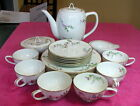 Imperial Bone China  21 PC COFFEE / TEA SET Fukagawa Japan