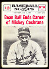 Top 10 Mickey Cochrane Baseball Cards 13