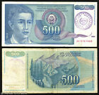 BOSNIA - P 1a - 500 Dinara 1992 - STAMPED w/o numeral - FIRST PROVISIONAL ISSUE