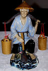 VINTAGE Wanjiang Chinese Large Mudman Fisherman w/Shovel/Yoke Sculpture/Figurine