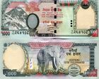 NEPAL 1000 RUPEES P-NEW ND (2012) UNC