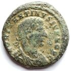 ANCIENT CAMP GATE COIN CONSTANTIUS II CONSTANTINE THE GREAT JR ROMAN COINS Z20