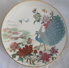 VINTAGE FRANKLIN PORCELAIN MINT JAPAN 1981 BIRD PLATE - PEACOCK AND FLOWERS