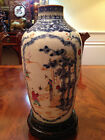 Rare Chinese Early Qing Dynasty Doucai Mandarin Figures Vase
