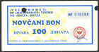 YUGOSLAVIA (Bosnia) - Cancelled COUPON/BON - Public Enterprise BREZA Visoko 80s