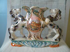 Vintage Italian Lusterware Mantle Vase With Horses ,Made in Italy #152