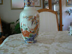 Beautiful Oriental White Porcelain Bright Colors Gold Bird/Flower Pattern Vase