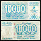 *SCARCE* - BOSNIA - P 28 - 10000 Dinara 1992 MONETARY COUPON - Siege of SARAJEVO