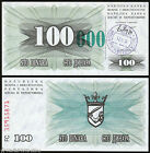 BOSNIA - P 56a - 100 Dinara 1992 - GREEN STAMP 1993 - 100 000 - TRAVNIK 15-10-93