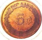AMERICAN CLUB POST 20 - 5 CENT COUNTER STAMPED   7902C