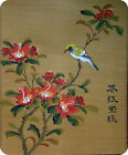 Vintage Japanese Painting On Silk ,Signed Artist? Bird and Flowers, Asian Art