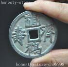 Chinese Collect rare old Dynasty palace bronze copper Ancient money coins bi