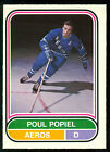1975 76 OPC O PEE CHEE WHA #120 POUL POPIEL NM HOUSTON AEROS HOCKEY CARD