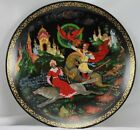'Princess Elena and Ivan' 2nd Russian Legend Series Lacquer Collector Plate COA