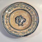 An ENGLISH or DUTCH DELFT FLOW COBALT BLUE & WHITE SHALLOW BOWL 17th Century