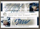2004-05 SP Authentic SOTT #DSNZ Rick Nash Nikolai Zherdev Auto # 100 (ref 0718)