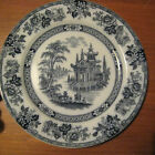 Antique Royal Doulton Madras Pattern Plate in Black or Mulberry c1891-1901 Rare