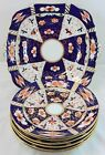 SERVING SET AB JONES GRAFTON CHINA HAND PAINTED IMARI PLATTER,PLATES COBALT GOLD