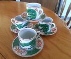 Fitz and Floyd 1975 vintage Dragon Crest Set of 4 Demitasse Cups