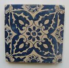 17th Century DUTCH DELFT *ORNAMENTAL* TILE c.1600-1630 UNCOMMON!