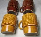 4 Vintage Stacking Ceramic Coffee MUGS Cups Japan Gold & Brown retro dining