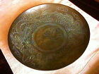 ETCHED SOLID BRASS BOWL..CHINESE ASIAN DRAGON DESIGN ..12