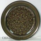 FRANCISCAN china MADEIRA - USA pattern Bread Plate - 6-3/4