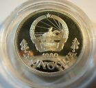 MONGOLIA 1980 25 Tugrik Year of The Child Silver Proof