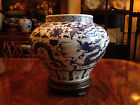 A Large Fine Chinese Yuan Style Blue and White Porcelain Vase.