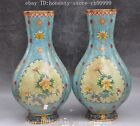 Marked chinese Palace bronze Cloisonne Enamel flower Zun Cup Bottle Pot Vase Jar