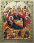 Nativity Icon Embossed on Wood Ornate Raised Design Russian Christmas Icon