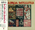 THE GEORGIA SATELLITES In The Land Of Salvation And Sin JAPAN PROMO CD 22P2-3045
