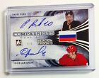 2015 16 ITG Leaf Heroes and Prospects Pavel Bure Igor Larionov dual auto 5 5!