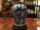 A Large Chinese Qing Dynasty Blue and White Porcelain Temple Jar, Damaged.