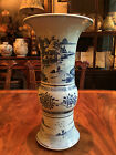 A Large Chinese Qing Dynasty Blue and White Porcelain Gu Vase.
