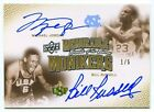 2009-10 UD GREATS OF THE GAME AUTOGRAPH AUTO MICHAEL JORDAN BILL RUSSELL #1 5
