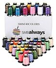 Embroidery Machine Polyester Thread Cones Spools 5000m Colors Bobbin 40 Brother