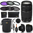Canon EF 75 300mm f 4 56 III f Canon EOS 1D X Mark II + Accessories KIT