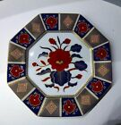FITZ AND FLOYD EMPRESS DINNER PLATE 10