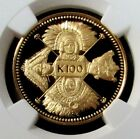 1979 GOLD PAPUA NEW GUINEA 100 KINA NATION'S 4 FACES NGC PROOF 69 ULTRA CAMEO
