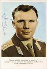 YURI GAGARIN PRINTED PHOTOGRAPH SIGNED IN INK