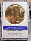 AMERICAN MINT 1933 GOLD DOUBLE EAGLE COMMEMORATIVE COIN.(020817)