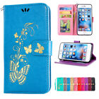 Stand Patterned Wallet Flip PU Leather Card Slot Case Cover For Samsung Galaxy