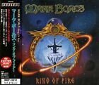 MARK BOALS Ring Of Fire +1 JAPAN CD MICP-10212 NO OBI Tony MacAlpine