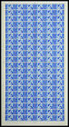 1948 GVI 2d Silver Wedding Complete Sheet 4 No Dot UNMOUNTED MINT