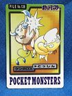 Law of Cards: Pokemon Versus The Pokellector 7