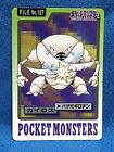 Law of Cards: Pokemon Versus The Pokellector 12