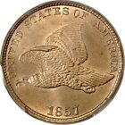 1857 1C Flying Eagle Cent PCGS MS65 (CAC/PHOTO SEAL)